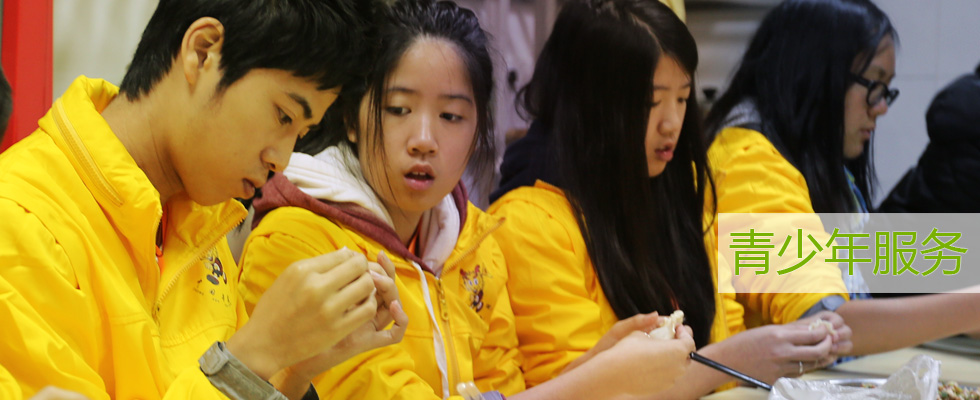 qingshaonfuwu