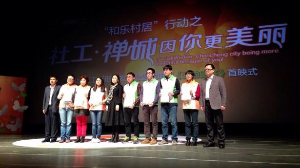 青少年抗逆力培育项目获授牌