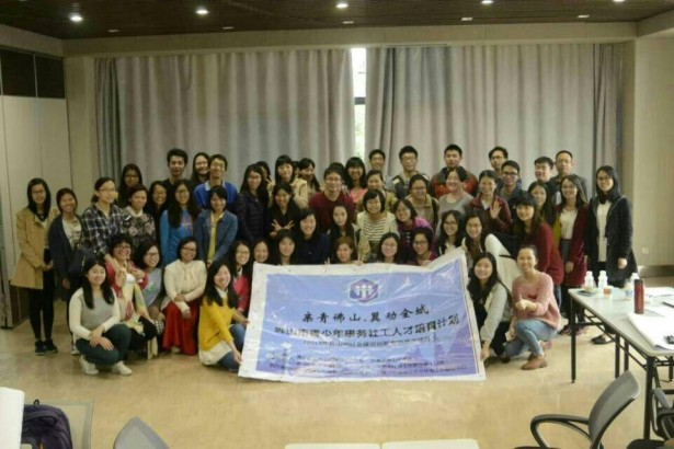 禅青社工参加青少年培训