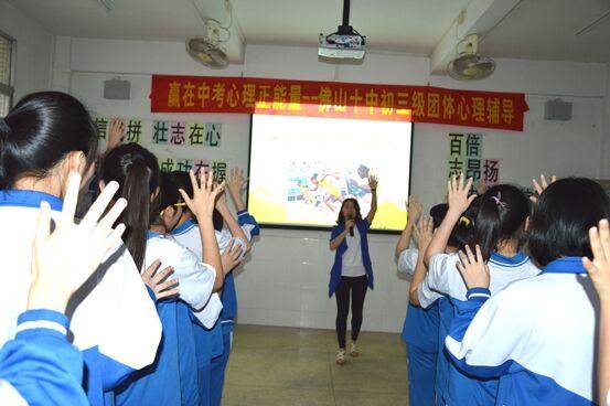 社工与学生进行手指操热身活动