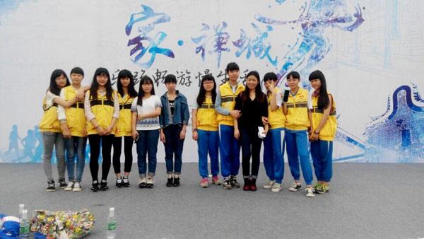 青少年慢跑志愿者