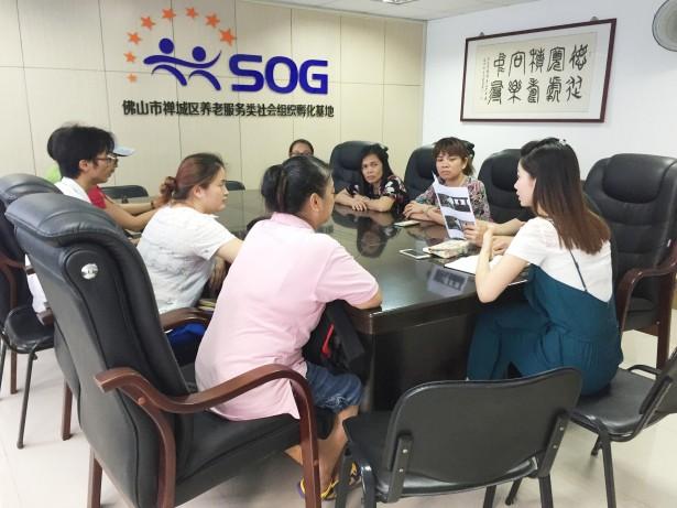 区总工会工伤探视义工经验分享会于禅城区社会组织孵化基地顺利举行