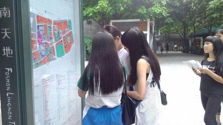 图一:出发前研究地图地形