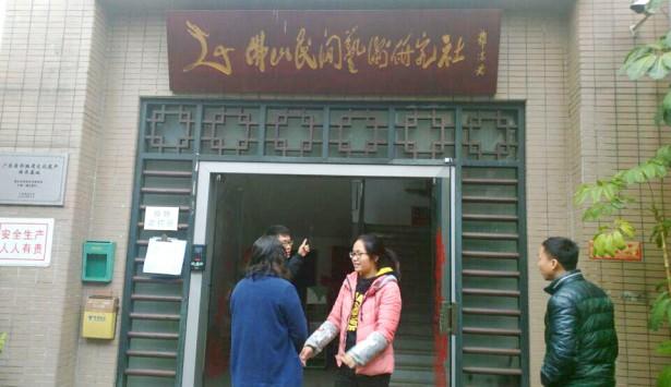 民间艺术研究社工作人员带领社工参观