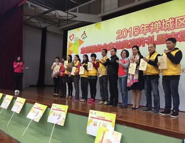 禅城区工伤探视项目获奖
