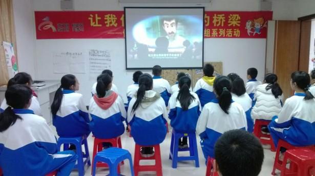 图为 学生专注观看电影