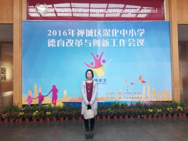 禅青社会工作服务中心驻校社工何嘉怡