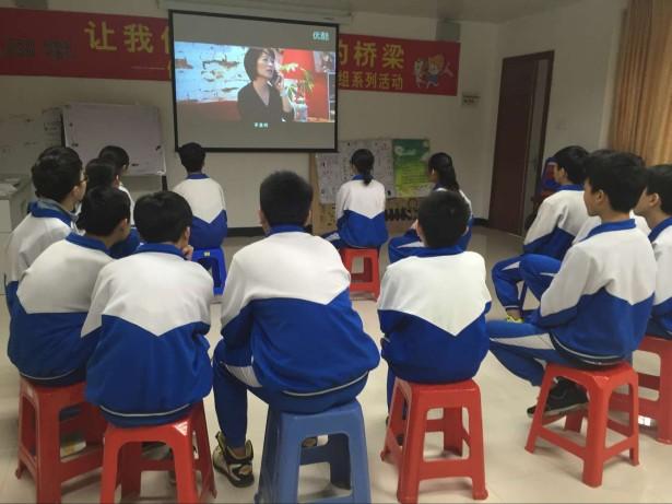 图为 成员认真地观看视频