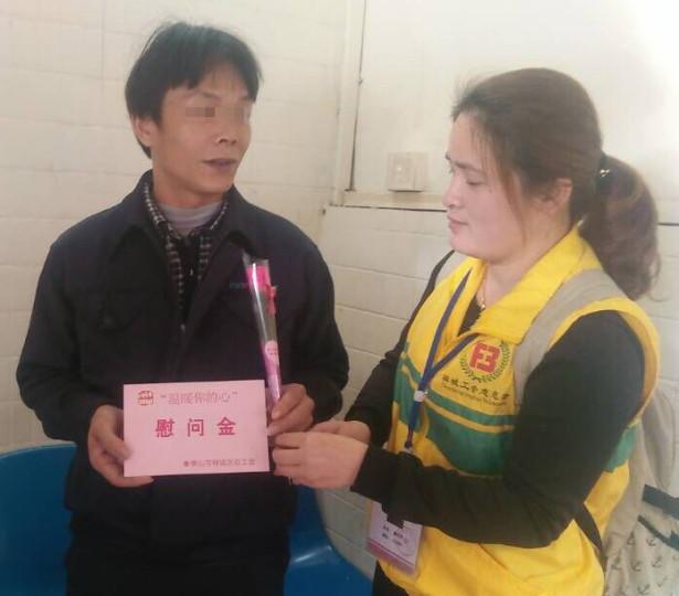 禅城区总工会义工探视工伤职工倪先生