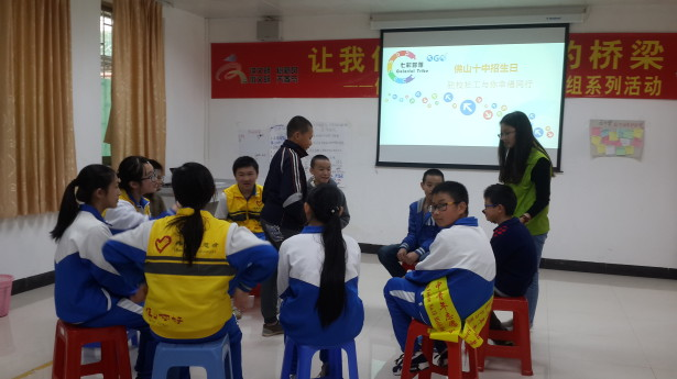 图为 社工组织来访的学生和志愿者参与团体游戏