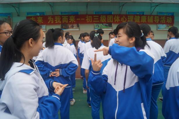 图3为 初三同学愉快地参与团体游戏中