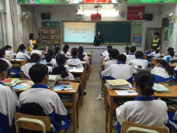 图5为 活动结束后,各班同学在班级开展的分享环节
