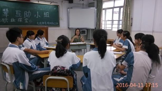 社工跟同学热情地分享自己了解的职业领域