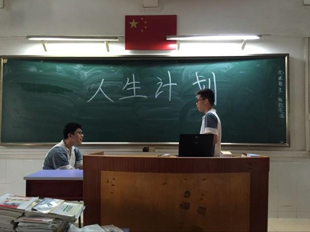 朋辈互助进课室