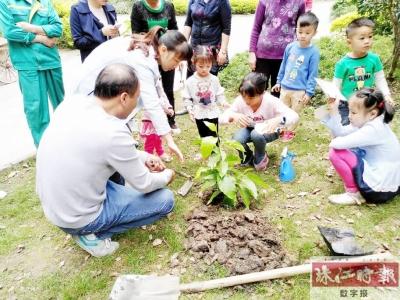 东海国际小区举办亲子植树活动