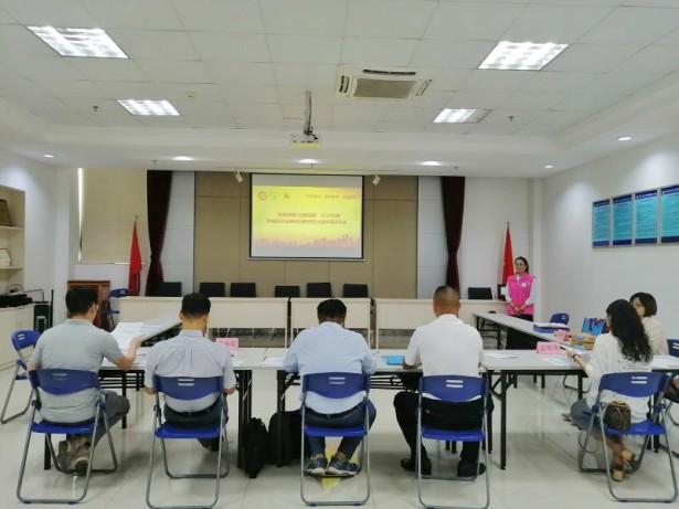 禅城区社会建设创新项目大赛中期评估