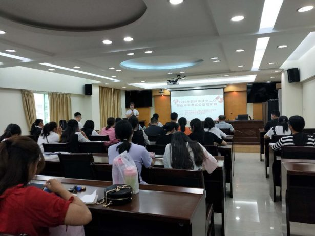 禅城送社工考前辅导班到贺州,助力提升社工证持证水平