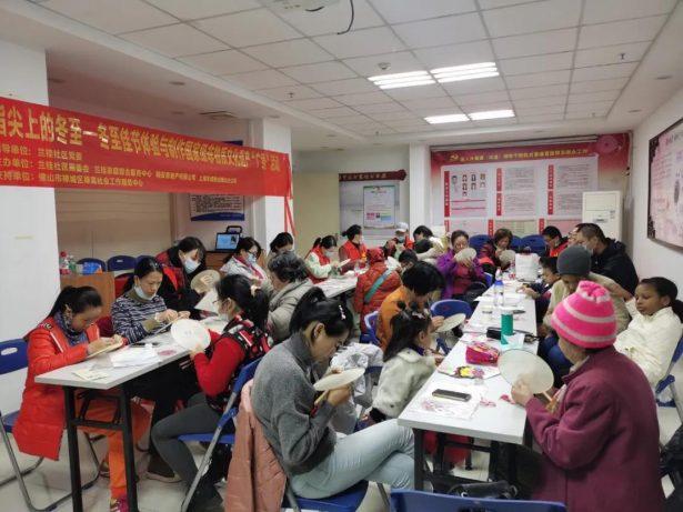 """兰桂社区开展学习非遗""""广绣""""庆冬至活动"""
