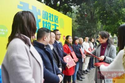 塔坡社区居民议事会第一届14位议事员获颁发聘任书
