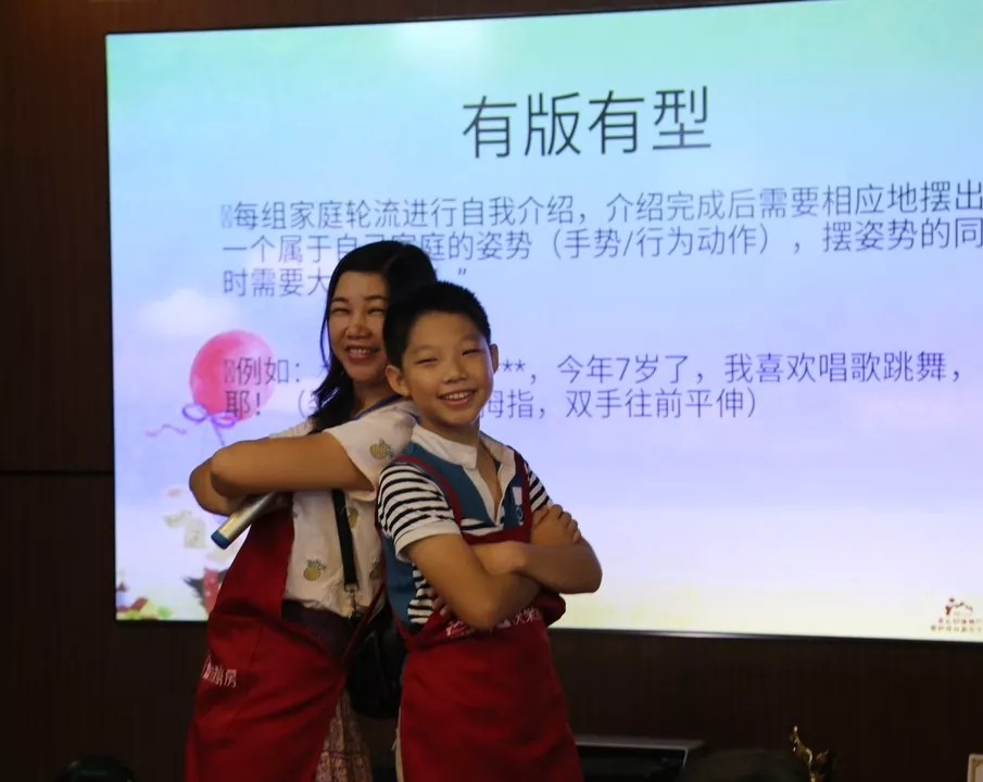 【精彩回顾】快乐厨房7·糖糖一家亲暑期家庭日活动圆满结束!