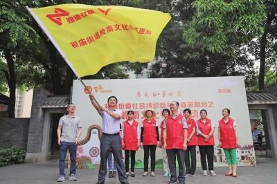 祖庙街道举办社会组织参与文商旅融合之岭南文化导赏活动